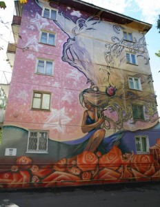 Магазинчик «Все необходимое для граффити» | Бизнес идеи