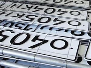 Открытие пункта по оформлению документов на автомобиль | Бизнес идеи