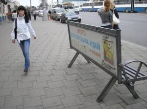 Реклама на скамейках для отдыхающих | Бизнес идеи