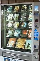 Книги напрокат через автомат | Бизнес идеи