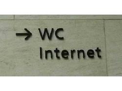 Как найти туалет через Интернет | Бизнес идеи