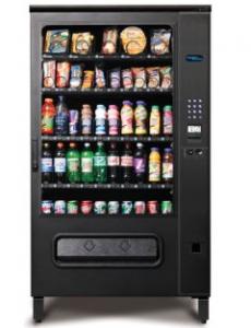 Продажа туристических аксессуаров через автомат | Бизнес идеи