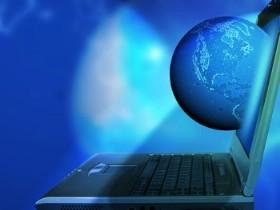 «Виртуальный офис»: экономия и шаг навстречу новым технологиям