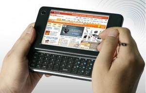 Настройка и обслуживание мобильных телефонов | Бизнес идеи