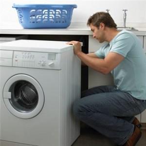 Услуги по подключению стиральной машины   Бизнес идеи