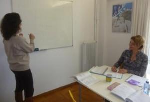 Частные курсы подготовки к ВНО | Бизнес идеи
