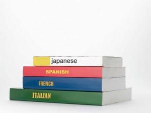 Обучение иностранному языку на дому | Бизнес идеи