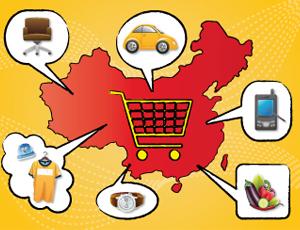 Интернет-магазин продажи товаров из Китая | Бизнес идеи